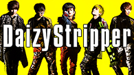 [インタビュー]<br />自分たちも知らない、さらなる可能性を求めて——DaizyStripper「4GET ME NOT」