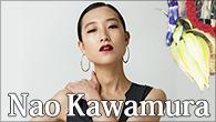 """[インタビュー]<br />自分というジャンルをちゃんと作りたい """"シンガー・ソングライター""""Nao Kawamura初のフル・アルバム『Kvarda』"""