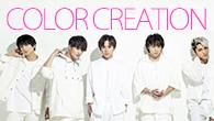 """[インタビュー]<br />歌声で彩りを——""""ヴォーカル""""グループとして新たな道を切り拓くCOLOR CREATION"""