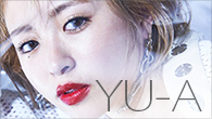 [インタビュー]<br />人を思って、願う気持ちが愛情——YU-A、3年振りの新作『OFF』