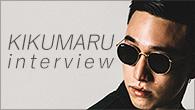[インタビュー]<br />自己の確立とムードの追求——KIKUMARU『711』