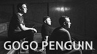 """[インタビュー] マンチェスターから世界へ羽ばたいた""""2010年代UKジャズの先駆者"""" ゴーゴー・ペンギンのサウンド方法論"""