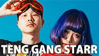 """[インタビュー] kamui&なかむらみなみ TENG GANG STARRは""""夢""""に生きる"""