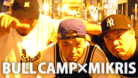 [インタビュー] 俺らなりのヒップホップを提示するだけ—— BULL CAMP×MIKRIS
