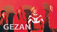"""[インタビュー] いい加減みんな気づいてるんじゃないの?——""""違和感""""と対峙する、GEZAN『Silence Will Speak』"""