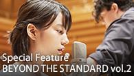 [インタビュー] 新しい自分を見つけることができる作品だった——指揮者アンドレア・バッティストーニ×東京フィルハーモニー交響楽団によるセッション録音プロジェクト第2弾に女優のんが登場