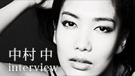 [インタビュー] 孤独を歩こう——2018年の日本を描いた、中村 中『るつぼ』