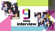 """[インタビュー]<br />合い言葉は""""ポップ・ロック!""""──注目のガールズ・ユニット9nineが2ndアルバムを発表!"""
