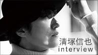 """[インタビュー] クラシック音楽と人々、作曲家と現代人を""""つなげる""""清塚信也の最新アルバム『connect』"""
