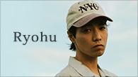 """[インタビュー] 現代ヒップホップにおける""""プロデュース""""について考える——Ryohu『Ten Twenty』"""