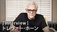 [インタビュー] 稀代の名プロデューサー、トレヴァー・ホーンが80年代の名曲をフル・オーケストラとともにカヴァーしたニュー・アルバムを発表
