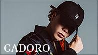 [インタビュー] 音楽に賭ける GADOROがメジャー・デビュー・アルバム『SUIGARA』をリリース