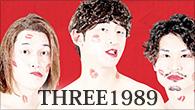 """[インタビュー] THREE1989が挑んだ""""愛のアルバム""""『Kiss』"""