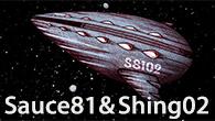 """[インタビュー] 想像を形にする""""宇宙""""を舞台とした、Shing02とSauce81の共作アルバム『S8102』"""