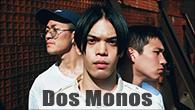 [インタビュー]<br />もうひとつのシティ・ポップ——Dos Monos『Dos City』
