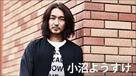 """[インタビュー] ジャズ・ギタリスト小沼ようすけが追求する、生き方とマッチした音楽""""Jam Ka"""""""