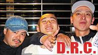 """[インタビュー] Ryo Kobayakawa、NEI、COVAN——名古屋市南区発ヒップホップ・クルー""""D.R.C.""""を紹介する"""