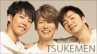 """[インタビュー] 活動11年目のTSUKEMENが""""いい大人""""へのスタートとなる新作『時を超える絆』をリリース"""