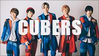 [インタビュー]<br />CUBERS 注目の5人組ボーイズ・グループ つんく♂作「メジャーボーイ」でメジャー・デビュー!
