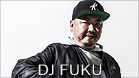 "[インタビュー] ""最強打線""をそろえた初のアルバム。DJ FUKUの『スタメン』"