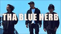 [インタビュー] THA BLUE HERB、全30曲入り2枚組の大作でたどり着いた孤高の境地