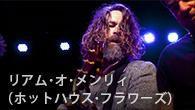 [インタビュー] 東京1夜かぎりのクアトロ公演に加え、朝霧JAMにも出演! ホットハウス・フラワーズのリアム・オ・メンリィが語る、今も続く音楽の女神との会話
