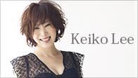 [インタビュー] ケイコ・リーが70〜80年代洋楽ヒットなどを歌う