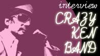 """[インタビュー]<br />「自分の中にある""""ロックンロール""""を常に形にしていきたい」──クレイジーケンバンド、待望のブランニュー・アルバム『ZERO』が到着!"""