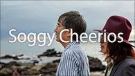 [インタビュー] Soggy Cheerios(ソギー・チェリオス) 新たな局面を迎える手応え