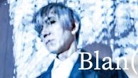 [インタビュー] Blan( 成田忍と横川理彦からなるダークウェイヴ・ユニットが待望の1stアルバムを発表
