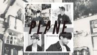 [インタビュー] plane、普遍的な魅力を持った7年ぶりのニュー・アルバム