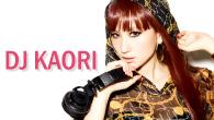 [インタビュー] DJ KAORI、デビュー20周年を迎えた人気DJが、ディズニーの名曲をノンストップミックス