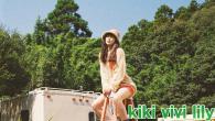 [インタビュー] スウィート&グルーヴィなSSW、待望の新作 kiki vivi lily