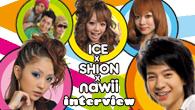 [インタビュー]<br />タイと日本のポップ・アーティストたちのコラボが実現 ICE×SHION×nawiiのシングル「Beat☆Bang!!Bang!!」がリリース!