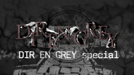 [インタビュー]<br />【Special Interview】 DIR EN GREY