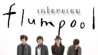 """[インタビュー]<br />""""闇""""があるから""""光""""があるというリアル──「花になれ」でメジャー・デビューを果たしたflumpool、ミニ・アルバム『Unreal』を発表!"""