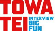 [インタビュー]<br />「言ってみれば新作は、僕のフォーク・ミュージックといえるのかも」──テイ・トウワが約4年ぶりとなるオリジナル・アルバム『BIG FUN』を発表!