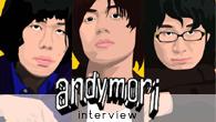 """[インタビュー]<br />意識よりも""""衝動""""に忠実な全12曲を収録! andymoriの1stアルバムが登場"""