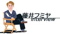 [インタビュー]<br />藤井フミヤが好評を博したコラボレーション・アルバムの第2弾を発表!
