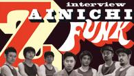 """[インタビュー]<br />SAKEROCKのハマケン率いるファンク・バンドが追求する""""アヴァンギャルド""""な感覚とは!?"""