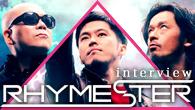 [インタビュー]<br />「ヒップホップ・シーンの外にもオレたちの音楽を届かせたい!」──RHYMESTER、4年ぶりのニュー・アルバム『マニフェスト』が到着!
