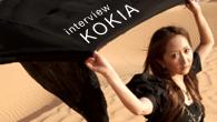 """[インタビュー]<br />KOKIA、広大なチュニジアの風景にインスパイアされ完成 """"生きる""""ことの本質に迫る新作『REAL WORLD』"""