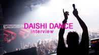 [インタビュー]<br />DJとしてのハイブリッドな感覚が反映されたDAISHI DANCEの初ミックスCDが登場!