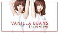 [インタビュー]<br />サブカル〜渋谷系人脈を巻き込んで注目を集める実験型次世代アイドル・バニラビーンズを直撃!