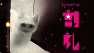 [インタビュー]<br />早すぎた日本のシューゲイザー!? 割礼、7年ぶりの新作『星を見る』から浮かび上がる邪気のない美しい世界