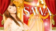 """[インタビュー]<br />魔法のようなポップな世界""""Sa-World""""に引き込まれる SAWAの1stフル・アルバムがリリース!"""