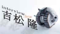 [インタビュー]<br />【吉松隆interview】 プログレ至高の名作、EL&P「タルカス」をフル・オーケストラ化!