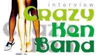 """[インタビュー]<br />度重なるチューンアップの末に辿り着いた""""極上品質""""──クレイジーケンバンド、ブランニュー・アルバム『MINT CONDITION』が到着!"""