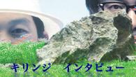 [インタビュー]<br />新たなフェイズへの突入を告げるキリンジのニュー・アルバム『BUOYANCY』