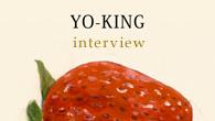 """[インタビュー]<br />「""""わざわざ苦労せんでもええがな""""みたいな。そういうことを伝えたい」──明快なメッセージが詰まったYO-KINGのフル・アルバムが登場!"""
